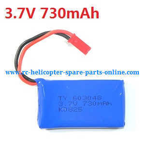 XK X260 X260-1 X260-2 quadcopter spare parts battery 3.7V 730mAh