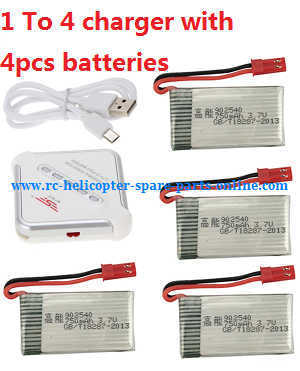 XK X260 X260-1 X260-2 quadcopter spare parts 1 to 4 charger set + 4* 3.7V 780mAh battery