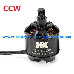 XK X350 quadcopter spare parts brushless motor (CCW)