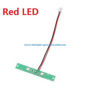 XK X350 quadcopter spare parts LED bar (Red)