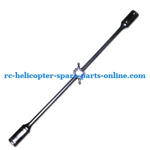 Attop toys YD-811 YD-815 RC helicopter spare parts balance bar