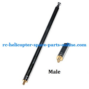 YD-913 YD-915 YD-916 RC helicopter spare parts antenna (Male)
