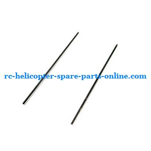 No.9808 YD-9808 helicopter spare parts tail support bar
