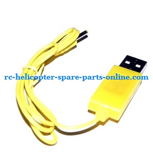 No.9808 YD-9808 helicopter spare parts USB charger wire