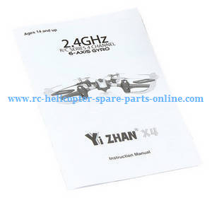 Yi Zhan X4 RC Quadcopter spare parts English manual book