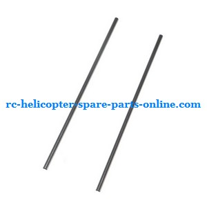 ZHENGRUN ZR Model Z100 RC helicopter spare parts tail support bar