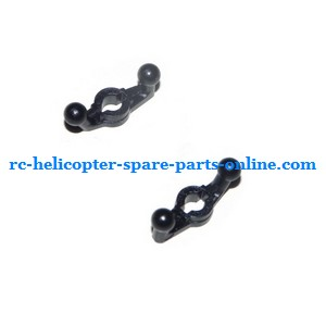 ZHENGRUN ZR Model Z101 helicopter spare parts shoulder fixed parts