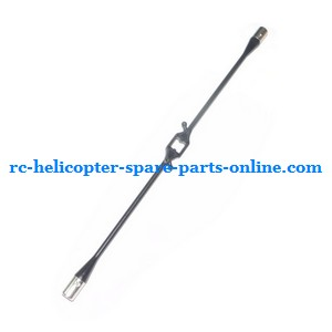 ZHENGRUN ZR Model Z101 helicopter spare parts balance bar
